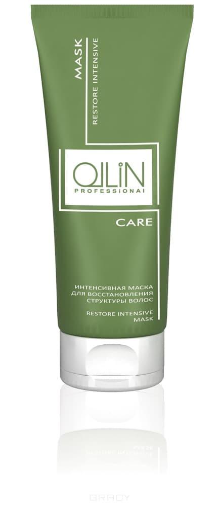 OLLIN Professional, Интенсивная маска для восстановления структуры волос  Restore Intensive Mask, 200 мл