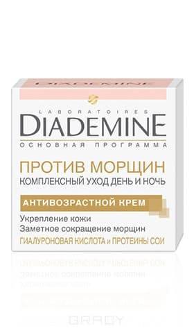 Diademine, Крем для лица день и ночь против морщин Основная программа, 50 мл