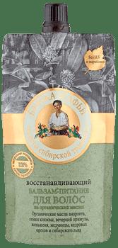 Рецепты бабушки Агафьи Бальзам-питание для волос восстанавливающий Банька Агафьи, 100 мл
