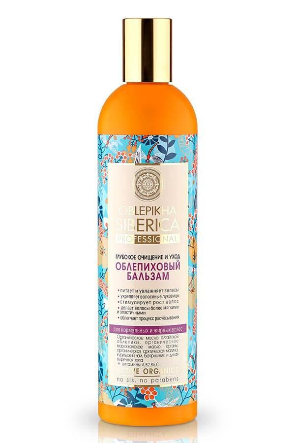 Natura Siberica Облепиховый бальзам для нормальных и жирных волос Глубокое очищение и уход Oblepikha Siberica, 400 мл