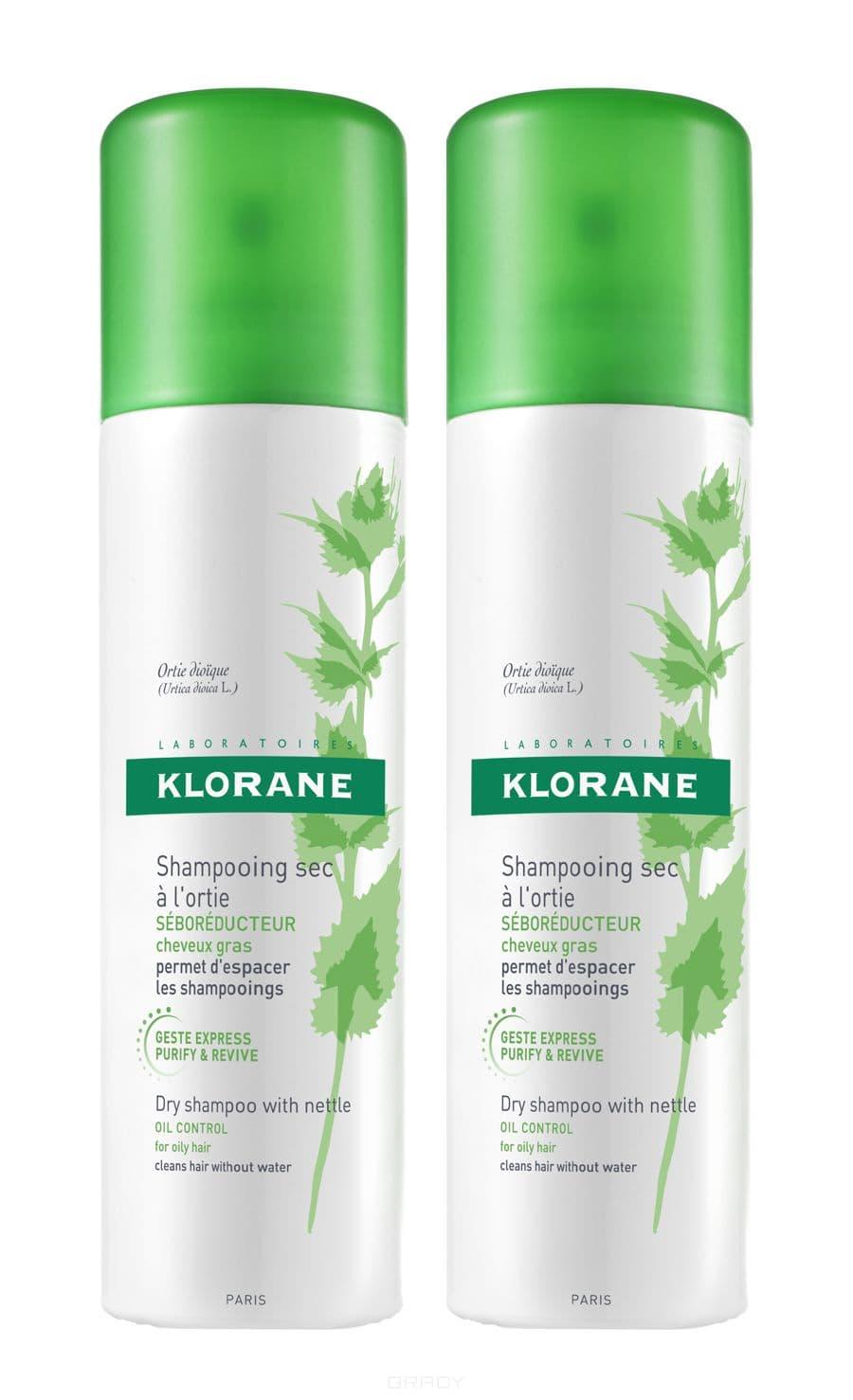 Купить Klorane - Набор Сухой шампунь с экстрактом Крапивы 2*150 мл (-50% скидка на вторую упаковку)