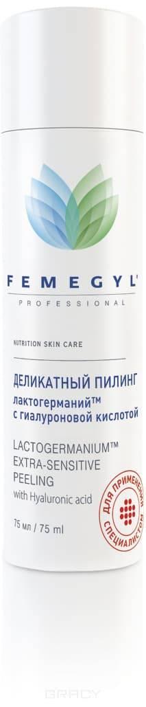 Femegyl Деликатный пилинг Лактогерманий с гиалуроновой кислотой, 75 мл femegyl
