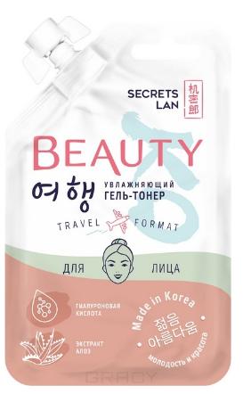 Secrets Lan, Увлажняющий гель-тонер для лица Beauty Ko, 15 г