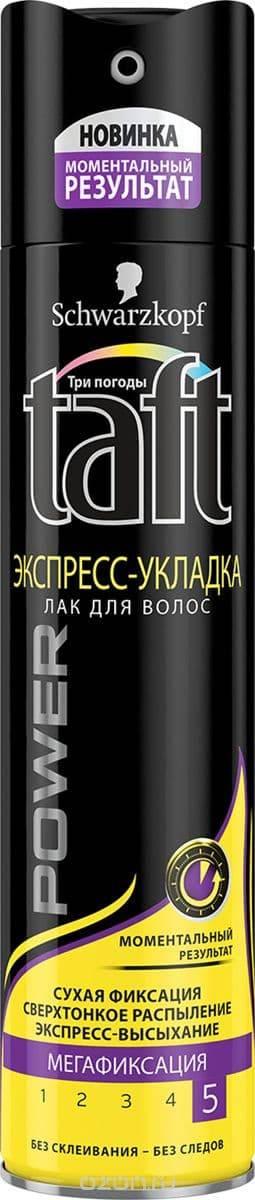Schwarzkopf Professional Лак для волос Power Экспресс-укладка мегафиксация, 225 мл schwarzkopf professional лак для волос power укрепляющая формула с кофеином мегафиксация 225 мл 225 мл
