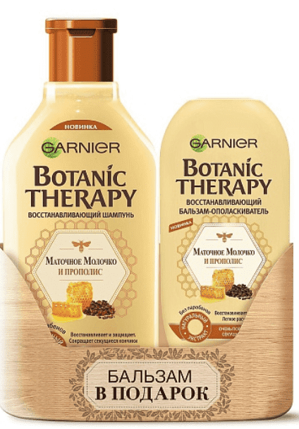 Garnier Набор Прополис шампунь + бальзам BOM Botanic Therapy, 400 + 200 мл в каких омских аптеках прополис гелиант