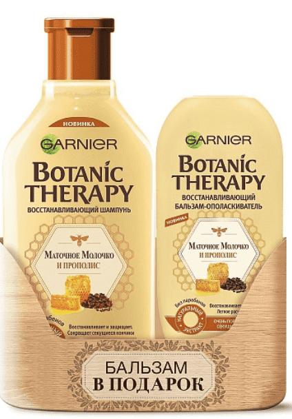 Garnier Набор Прополис шампунь + бальзам BOM Botanic Therapy, 400 + 200 мл