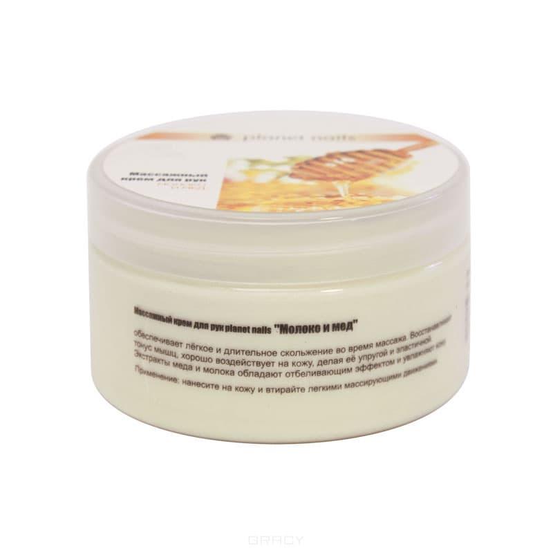 Planet Nails Массажный крем для рук Молоко и мед, 230 мл the yeon canola honey silky hand cream крем для рук с экстрактом меда канола 50 мл
