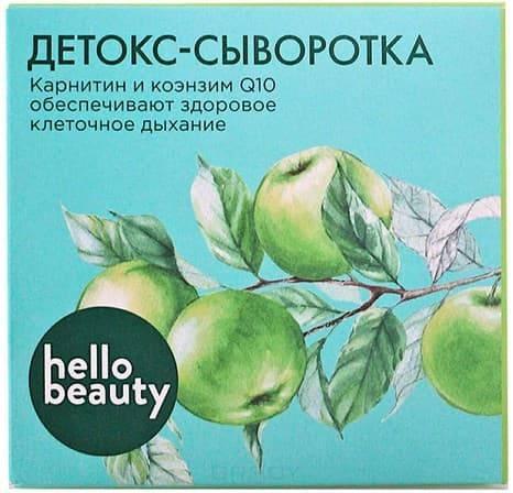Hello Beauty, Детокс-сыворотка c карнитином и коэнзимом, здоровое клеточное дыхание, 10 мл