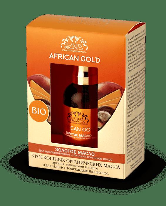 Planeta Organica Золотое масло для восстановления и питания кончиков волос African gold, 50 мл