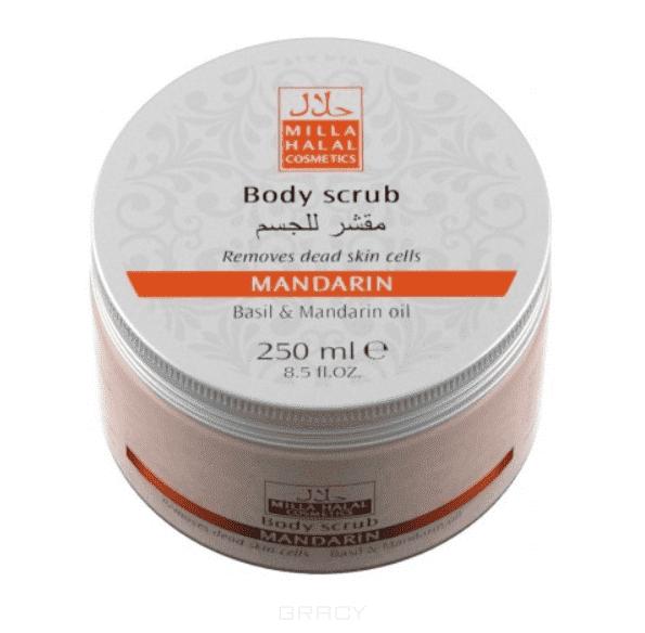 Halal Cosmetics Скраб для тела Mandarin, 250 мл halal cosmetics скраб для тела mandarin 250 мл