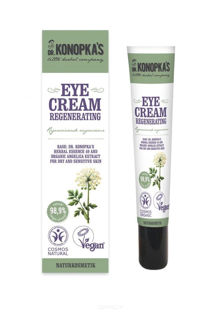 Dr.Konopkas Крем для глаз восстанавливающий, 20 мл