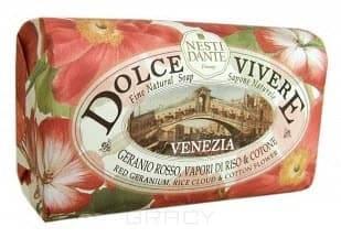 Nesti Dante Мыло Венеция, 250 гр, Мыло Венеция, 250 гр, 250 гр nesti dante мыло дрок dei colli fiorentini 250 гр мыло дрок dei colli fiorentini 250 гр 250 гр