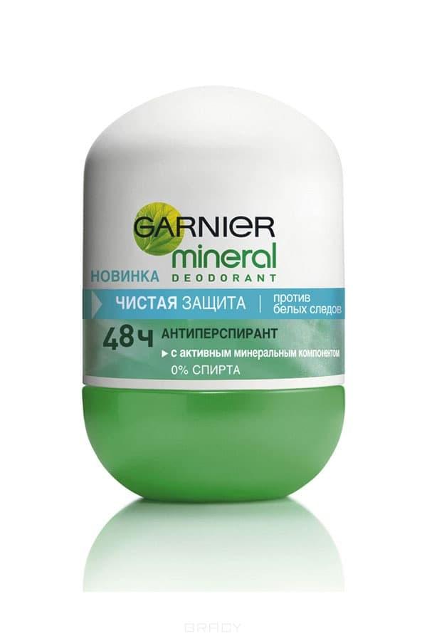 Garnier, Роликовый дезодорант Mineral Чистая защита, 50 мл