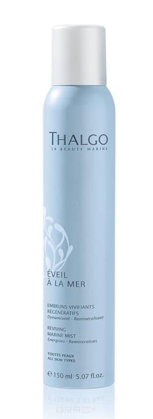 Thalgo - Оживляющий морской спрей Клеточный восстановитель, 150 мл