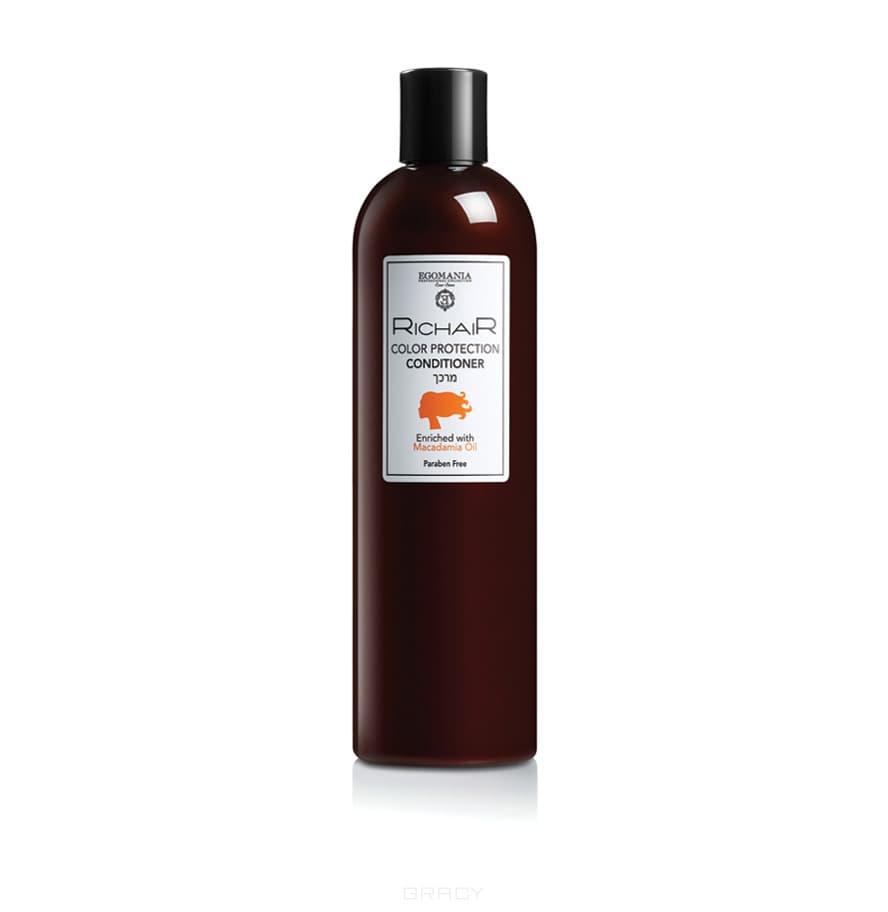 Купить Egomania - Кондиционер защита цвета с маслом макадамии Richair, 400 мл