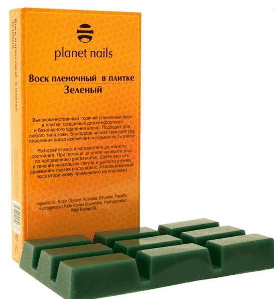 Planet Nails Воск горячий пленочный в плитке зеленый, 500 г italwax воск горячий пленочный роза гранулы 250 г
