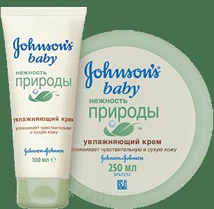 Johnsons Baby Увлажняющий крем для детей Нежность природы