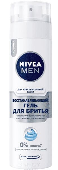 Nivea, Гель для бритья Восстанавливающий для чувствительной кожи, 200 мл