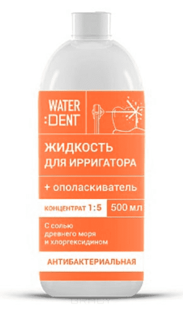 Global White Жидкость для ирригатора, антибактериальный комплекс концентрат 1:5, 500 мл