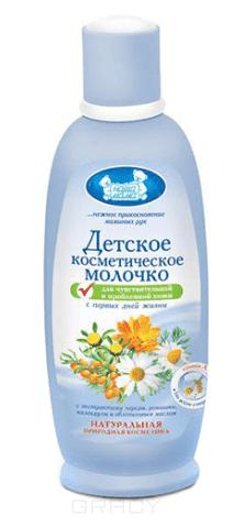 Наша мама Детское косметическое молочко для чувствительной и проблемной кожи, 150 мл