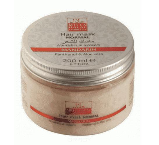 Halal Cosmetics Маска для нормальных волос Mandarin, 200 мл halal cosmetics скраб для тела mandarin 250 мл