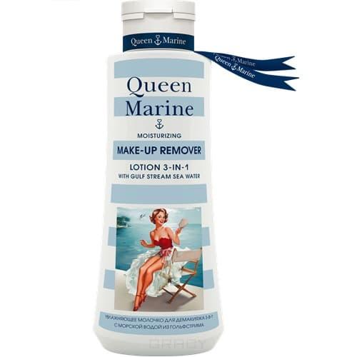 Купить Queen Marine - Молочко для демакияжа, 150 г