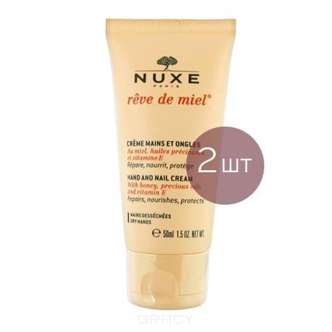 Nuxe Крем для рук Reve de Miel, 2 Тюбика по 50 мл