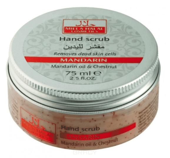 Halal Cosmetics Скраб для рук Mandarin, 75 мл halal cosmetics скраб для тела mandarin 250 мл