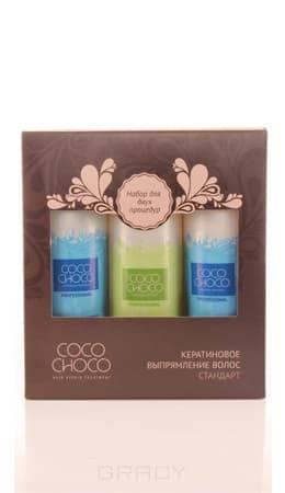 CocoChoco Трио-пак Кератиновое выпрямление волос, Трио-пак Кератиновое выпрямление волос, 200 мл