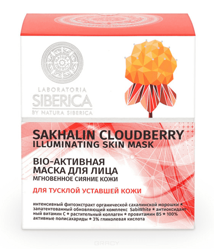 Natura Siberica, Bio-активная маска для лица Мгновенное сияние для тусклой кожи LAB, 100 мл