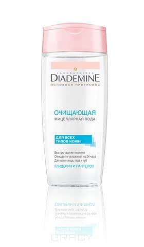 Diademine Мицеллярная вода Основная программа Очищающая для всех типов кожи, 200 мл diademine основная программа мицеллярная вода 200мл