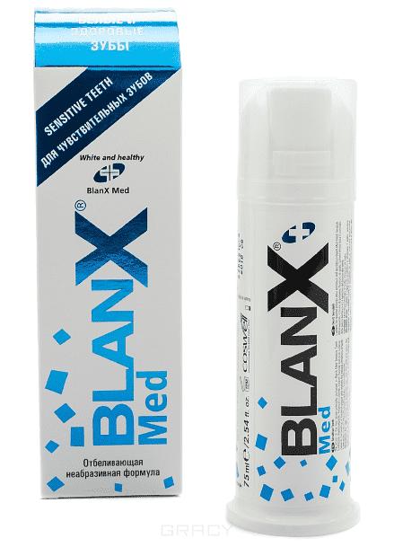 Blanx Зубная паста Для чувствительных зубов Med Sensitive Teeth, 75 мл, Зубная паста Для чувствительных зубов Med Sensitive Teeth, 75 мл, 75 мл недорого
