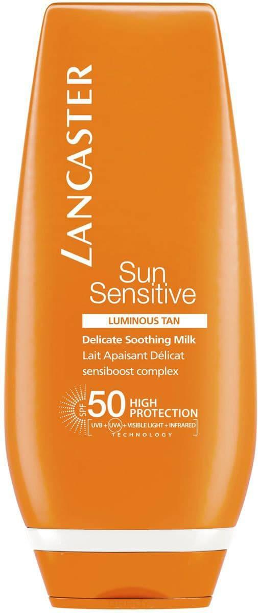 Купить со скидкой Lancaster - Нежное молочко для тела для чувствительной кожи SPF 50 Sun Sensitive, 125 мл