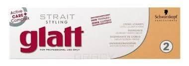Schwarzkopf Professional Strait Styling Glatt- 2  Средство для выпрямления окрашаренных или пористых  волос, 80мл+40мл+40мл