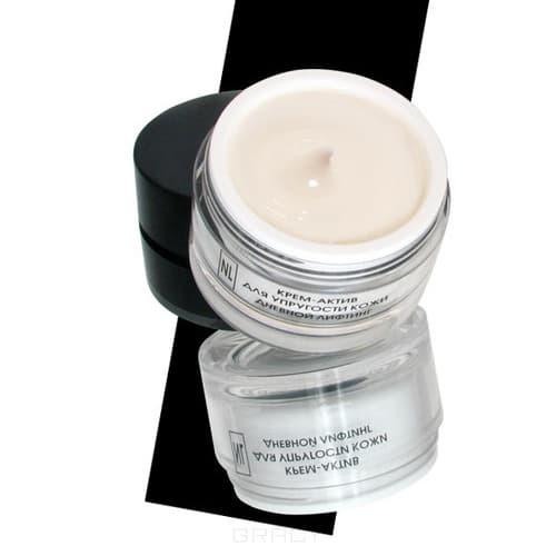 NewLine - Крем-актив для упругости кожи. Дневной лифтинг, 50 мл