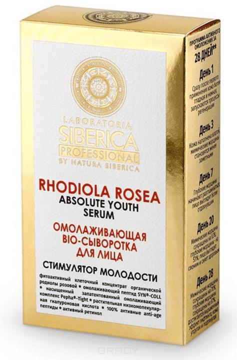 Купить со скидкой Natura Siberica - Омолаживающая bio-сыворотка для лица Стимулятор молодости LAB, 30 мл