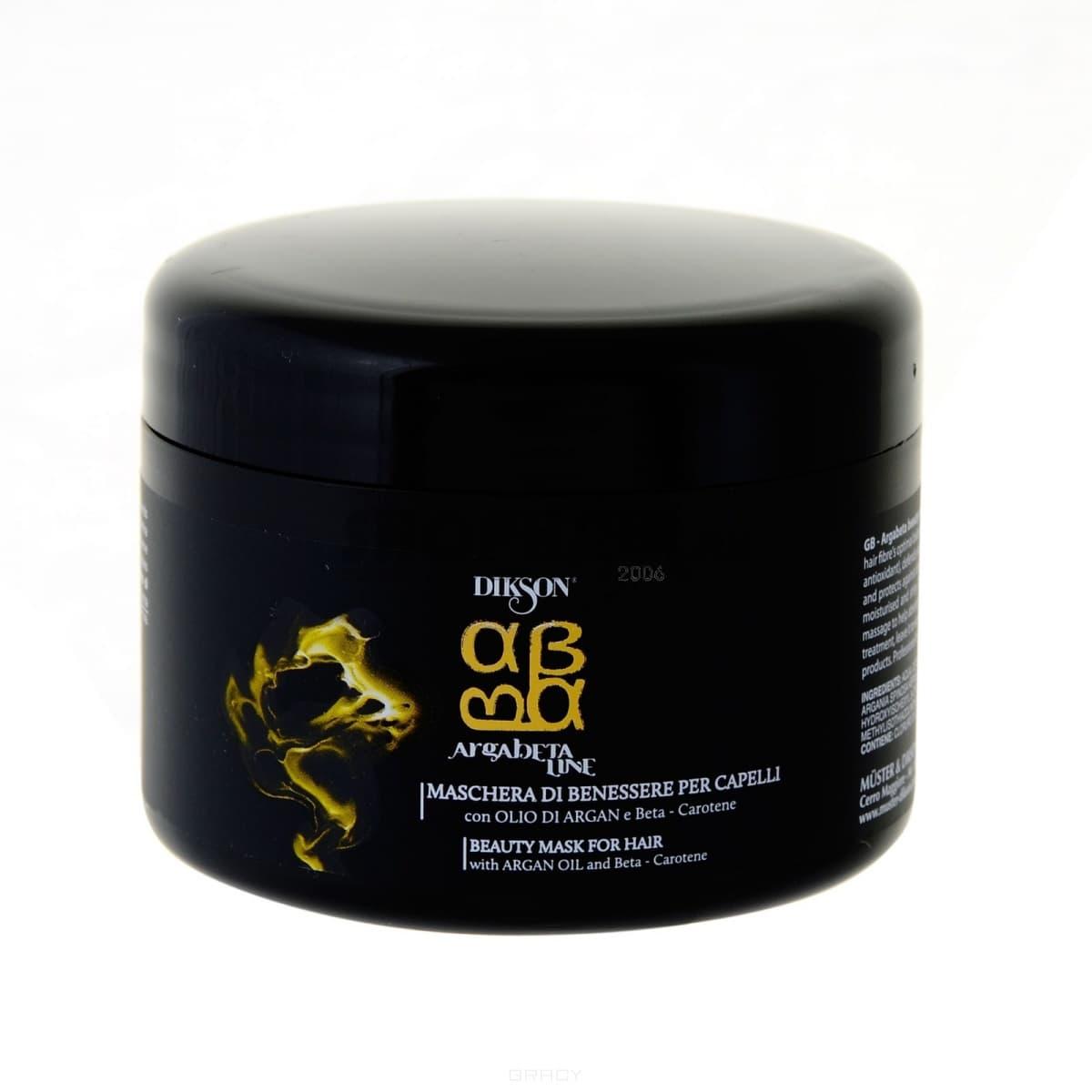 Dikson Маска для волос восстанавливающая, питательная на основе масла Аргана с Beta-Carotene ArgaBeta Beauty Mask, 250 мл dikson масло для ухода за всеми типами волос с бета каротином и маслом аргана dikson argabeta oil 2420 30 мл