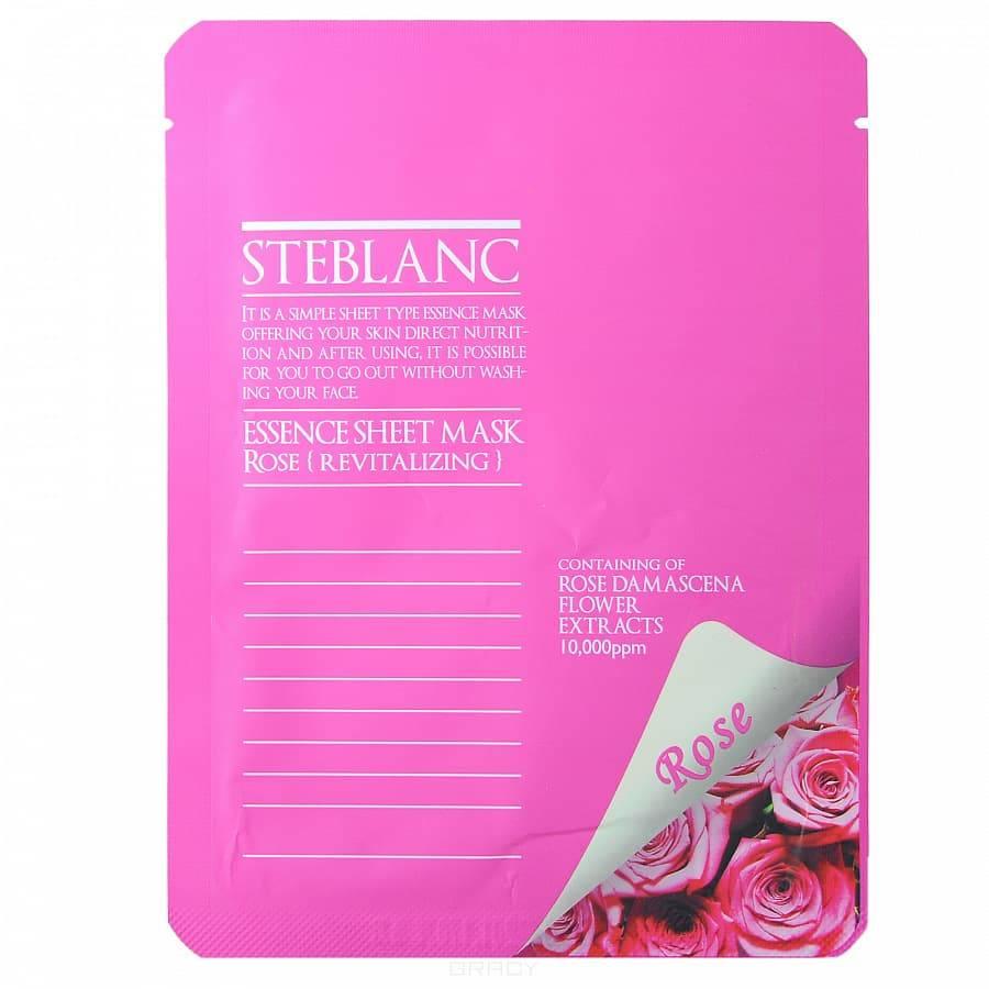"""Steblanc для лица """"Омолаживающая с экстрактом Цветов дамасской розы"""", 45EA-22437"""