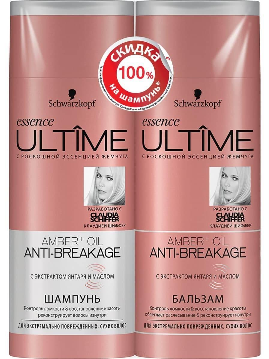 Schwarzkopf Professional Шампунь + Бальзам для экстремально поврежденных и сухих волос Ultime Amber+Oil, 250/250 мл