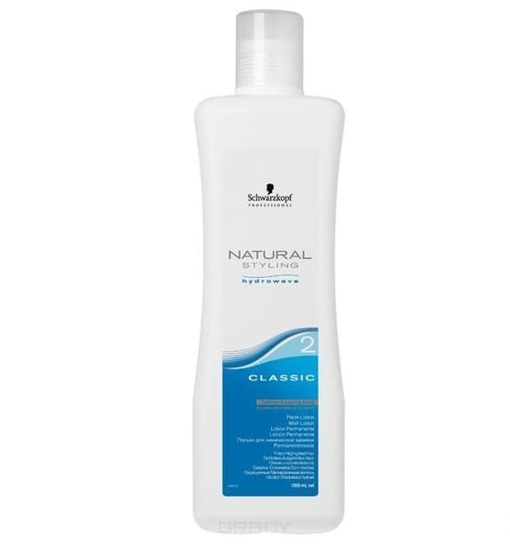 Schwarzkopf Professional, Н.С Лосьон Классик 2 для химической завивки  окрашенных или мелированных  волос, 1000 мл