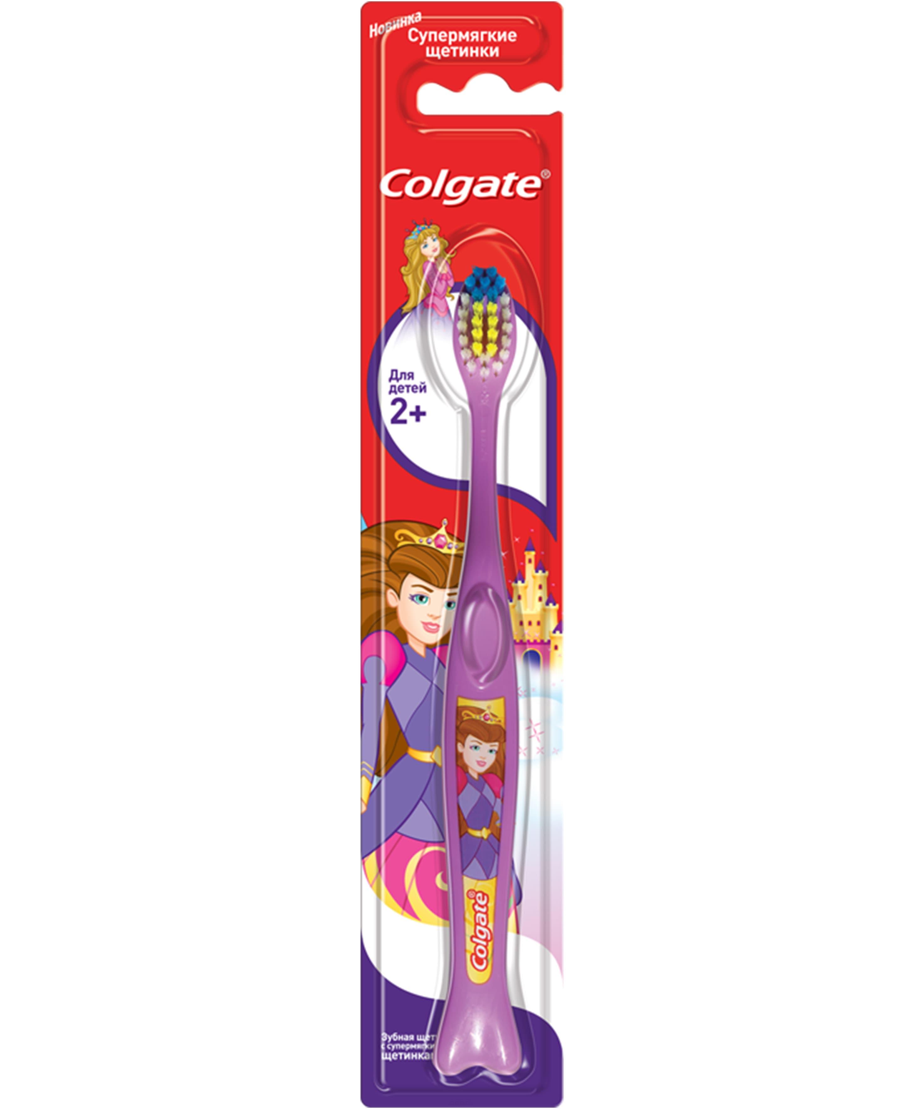 Colgate Детская зубная щетка супермягкая для детей (от 2 до 5 лет) colgate зубная щетка spiderman детская супермягкая от 2 до 5 лет цвет синий красный fcn21742