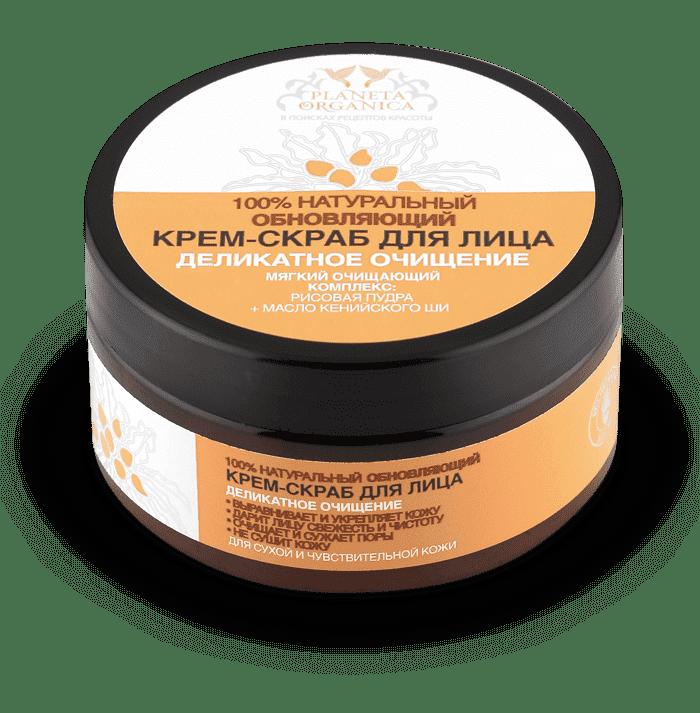 Planeta Organica Натуральный крем-скраб для лица для сухой и чувствительной кожи, 100 мл planeta organica молочко фито очищающее для сухой и чувствительной кожи 200 мл