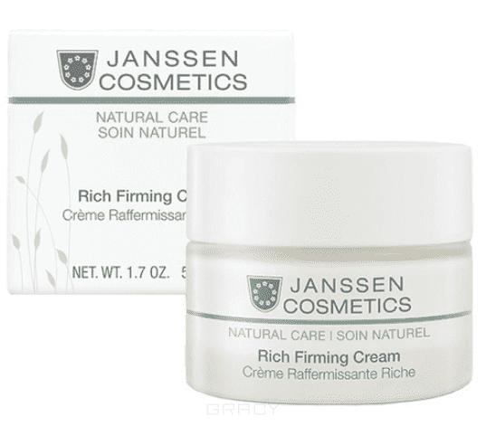 Janssen Обогащенный увлажняющий лифтинг-крем Organics, 50 мл