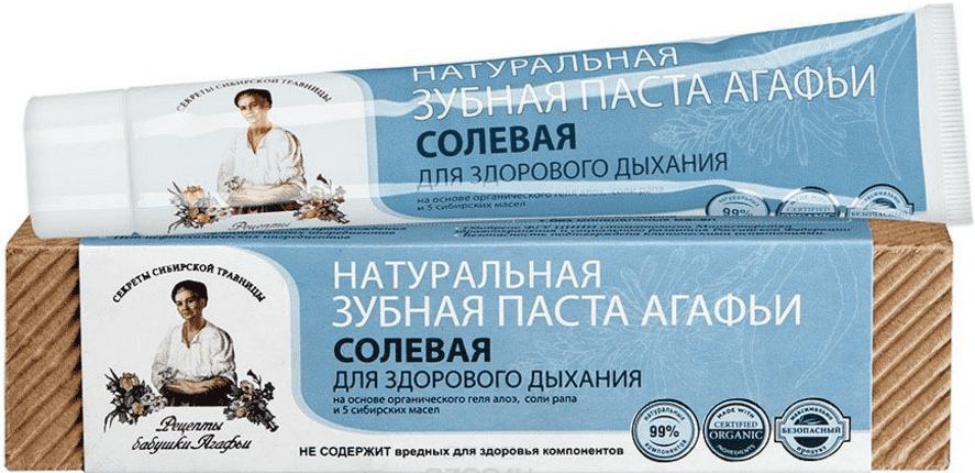 Рецепты бабушки Агафьи Зубная паста Солевая, 75 мл