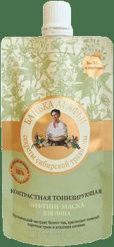 Рецепты бабушки Агафьи Маска-лифтинг для лица Контрастная тонизирующая Банька Агафьи, 100 мл