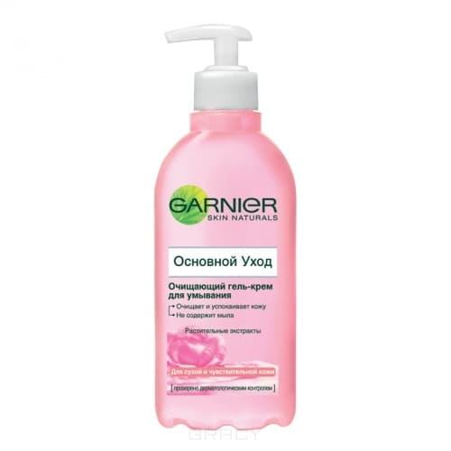 Garnier Гель-крем очищающий Skin Naturals для сухой кожи, 200 мл очищающий чем двух наборов г очищающий гель 120g 28g блеск подметать очистить блеск кожи