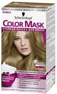 Schwarzkopf Professional, Краска для волос Color Mask, 60 мл (16 оттенков) 800 Русый