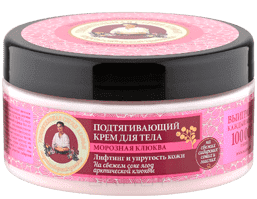Рецепты бабушки Агафьи Крем для тела Подтягивающий лифтинг и упругость кожи Удивительная серия Агафьи, 300 мл