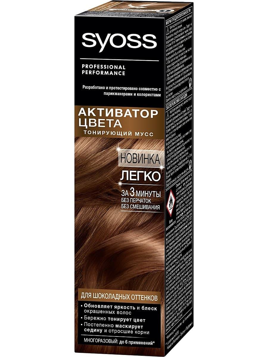 Syoss, Активатор цвета, 75 мл (5 оттенков) Для шоколадных оттенков