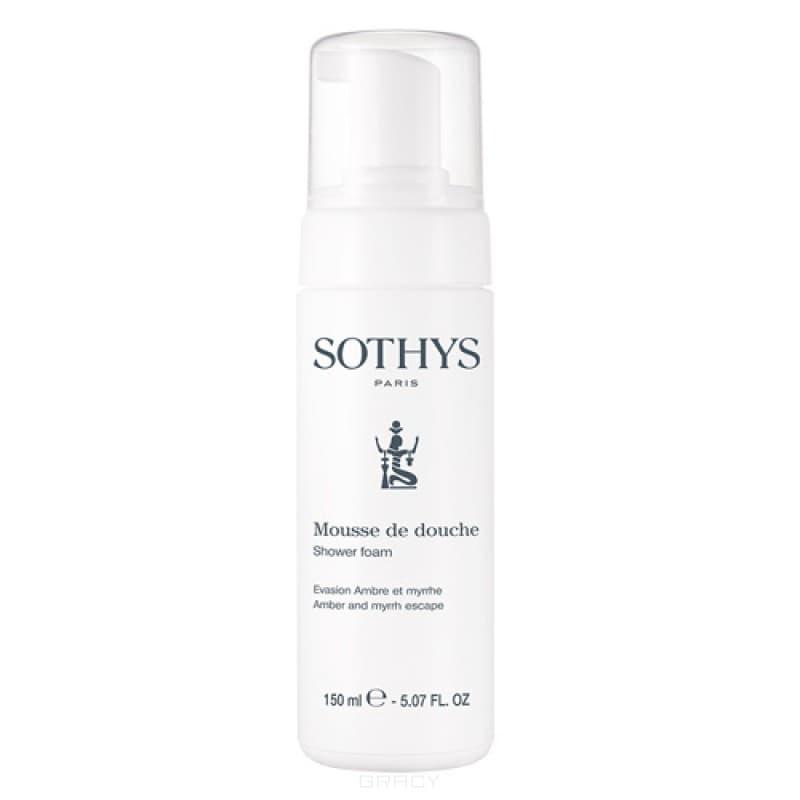 Sothys Пена для душа Shower Foam, 150 мл, Пена для душа Shower Foam, 150 мл, 150 мл пена монтажная foam a 750мл всесезонная